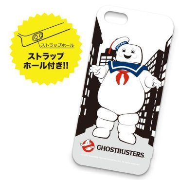 fruitphone5staypuft