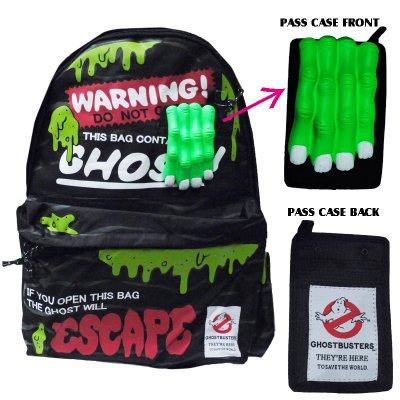 gbjapanbackpackgreen