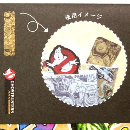 japanesegbspaperbookcover3