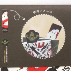 japanesegbspaperbookcover7