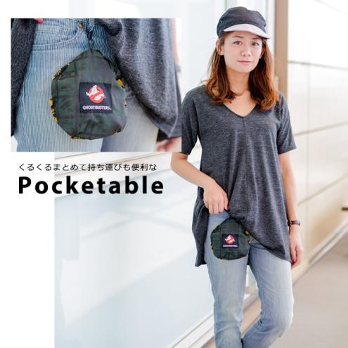 japanesegbspocketablecap2