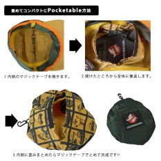 japanesegbspocketablecap3