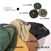 japanesegbspocketablecap4