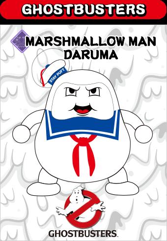 marshmallowmandaruma