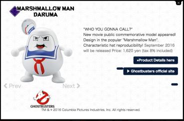 marshmallowmandarumad