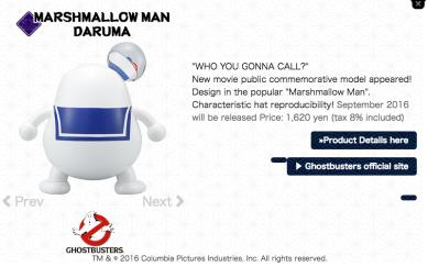marshmallowmandarumad2